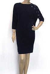 Вязаное темно синее платье с люрексом большого размера Binka