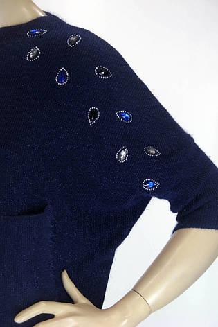Вязаное темно синее платье с люрексом большого размера Binka, фото 2