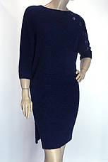 Вязаное темно синее платье с люрексом большого размера Binka, фото 3