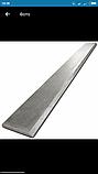 Нож для ковша Hardex 500, фото 2