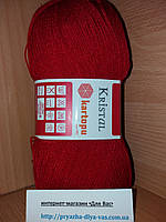 Акриловая пряжа(100%-акрил, 100г/450(900)м) Kartopu kristal 125( ярко-красный)