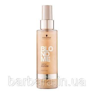 Эликсир-маска для интенсивного ухода за волосами блонд BlondMe Shine Elixir