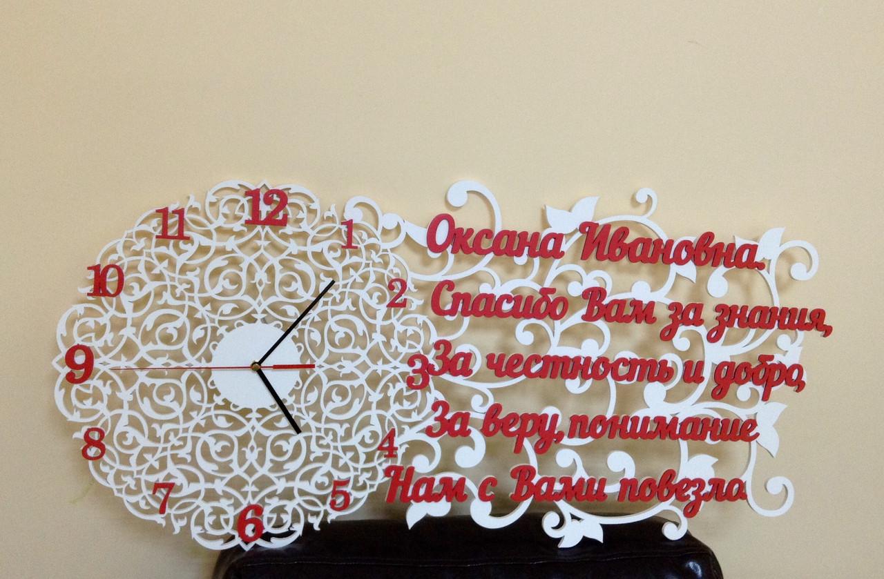 """Рамка - часы """" Любимой учительнице"""""""