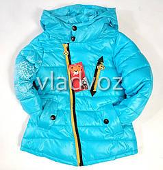 Детская куртка для девочки демисезонная 4-5 лет голубая