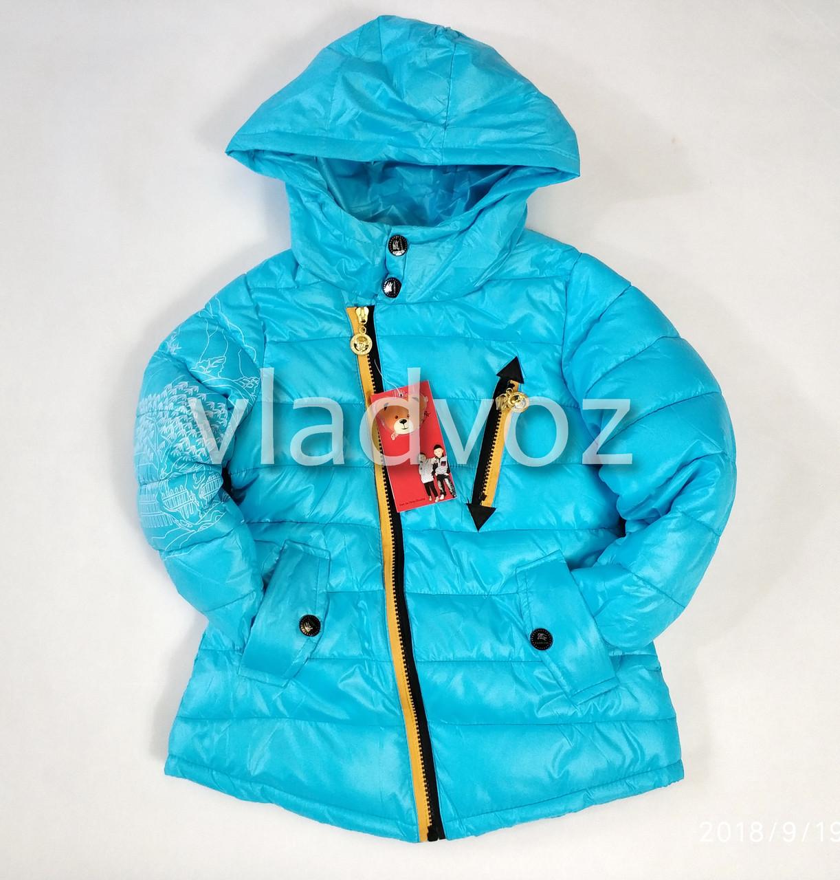 Детская демисезонная куртка для девочек голубая 4-6 лет