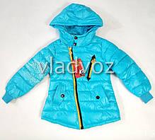 Детская куртка для девочки демисезонная 4-5 лет голубая, фото 3