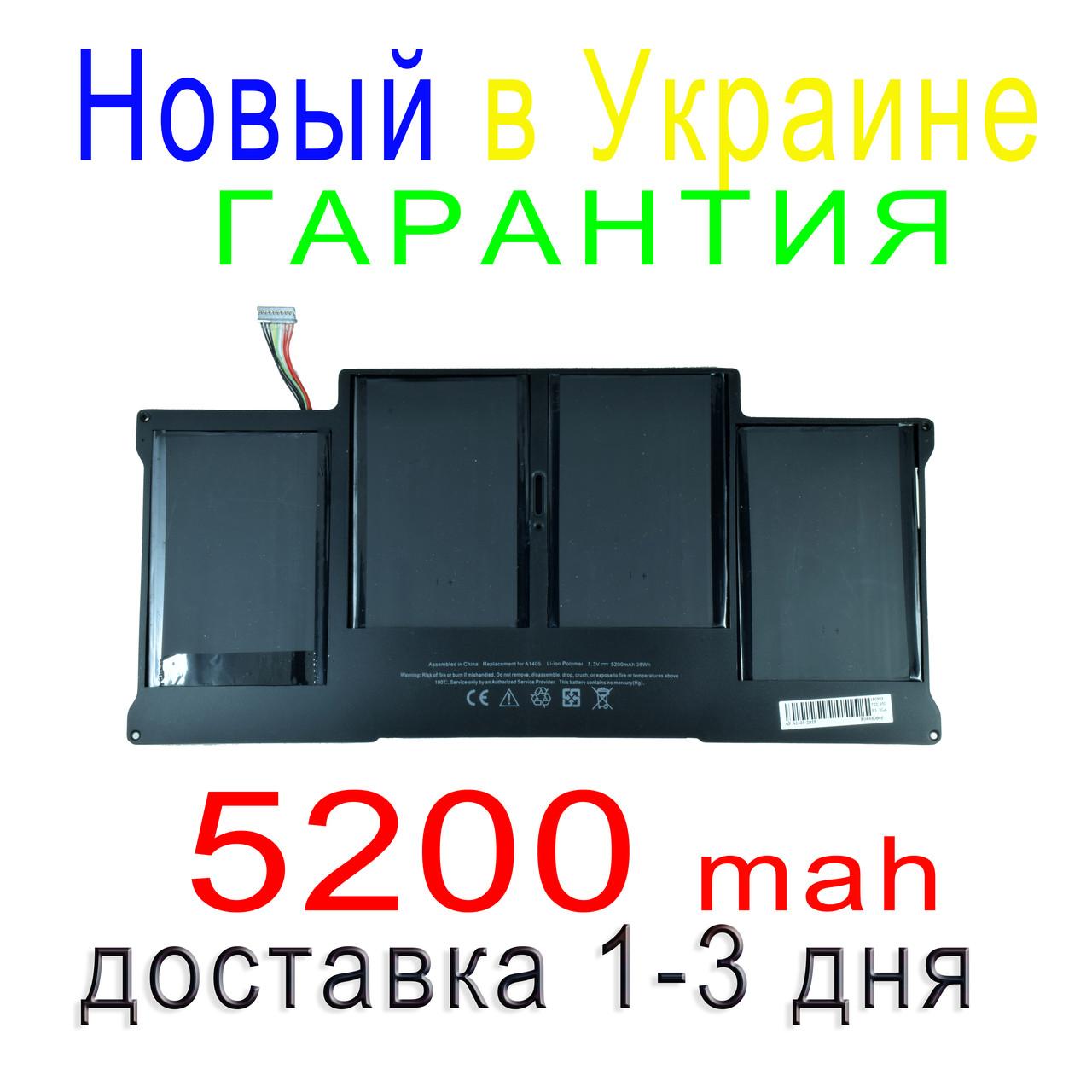 Аккумулятор батарея APPLE MD760 MD761 A1466 A1496
