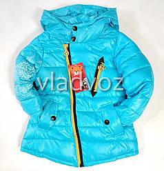 Детская куртка для девочки демисезонная 5-6 лет голубая