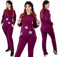 "Прогулочный костюм ""Звёзды"". Марсала, 4 цвета."