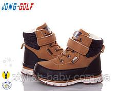 Новая коллекция зимней обуви оптом 2018. Детская зимняя обувь бренда Jong  Golf для мальчиков ( be2b70fb714
