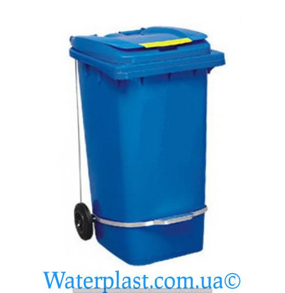 Бак для мусора пластиковый 240 л. Синего цвета с металлической педалью