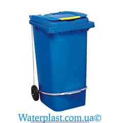 Контейнер для мусора пластиковый 240 литров с металлической педалью