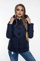 Стильная женская куртка Элизабет темно-синий (42-52), фото 1
