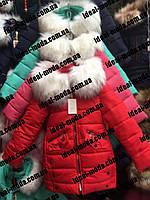 Зимняя куртка с капюшоном детская Лиля 110 116 122 128