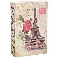 Книга-сейф металл/картон (Эйфелевая Башня) Книга-тайник – это оригинальный функциональный подарок