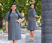 Платье теплое женское большие размеры/р15126.2