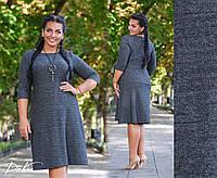 Платье теплое женское большие размеры/р15126.1