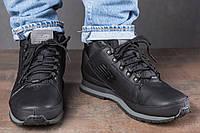 Ботинки New balance H754LLK(Оригинал)