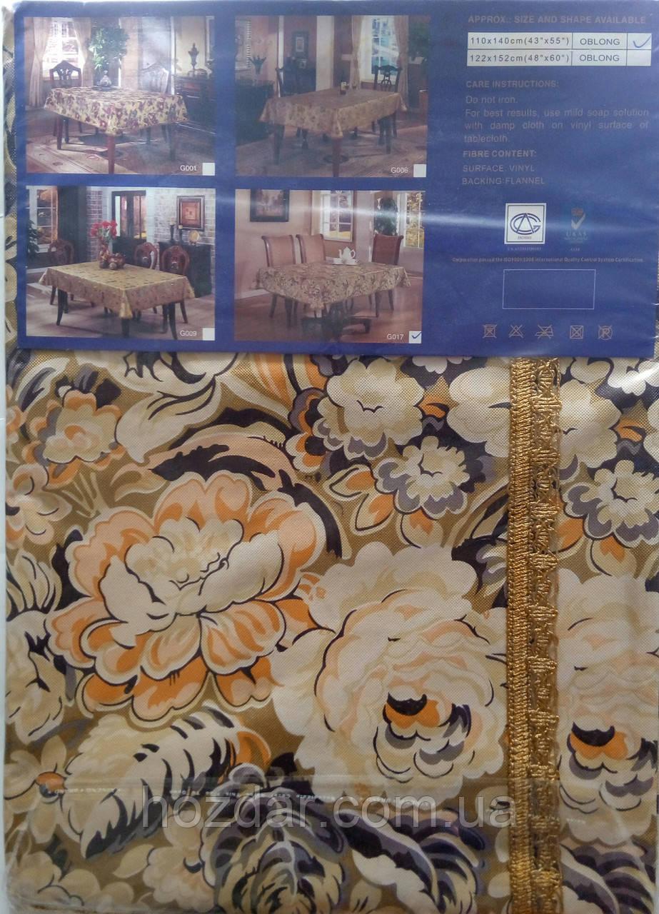 Скатертина вінілова шолкография на фланелевою основі Tea Time (T2068) 110х140
