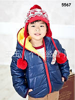 Демисезонная куртка для мальчика. 90, 100, 110 см
