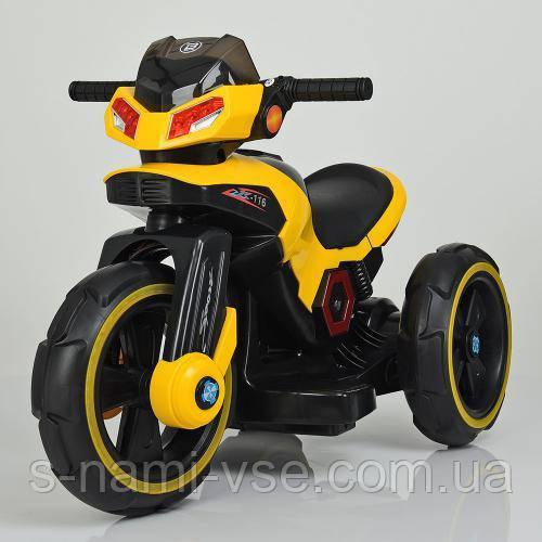 Детский мотоцикл H-123 8eab5e45663b2