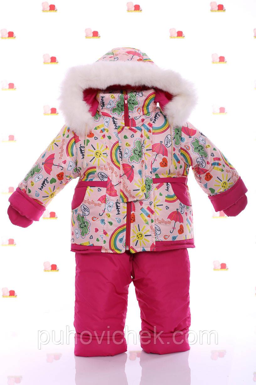 Детские зимние комбинезоны для девочек на подстежке из овчинки интернет магазин