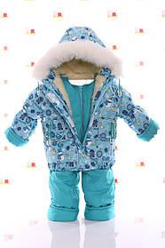 Детский зимний костюм 3 в 1 конверт, курточка, штаны. от 0 до 3-х лет