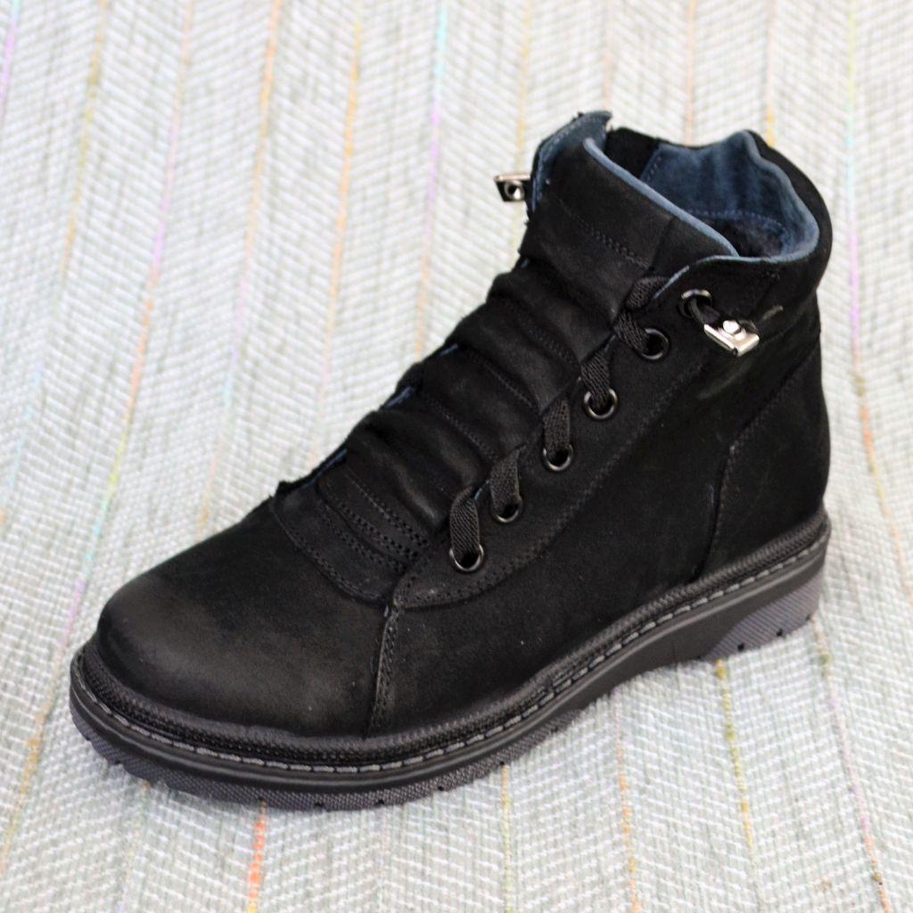 Зимние ботинки для мальчиков, Bistfor размер 33 34 36 37