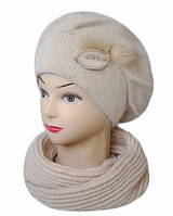Комплект берет и шарф вязаный женский Daniela ангора  цвет бежевый светлый, фото 1
