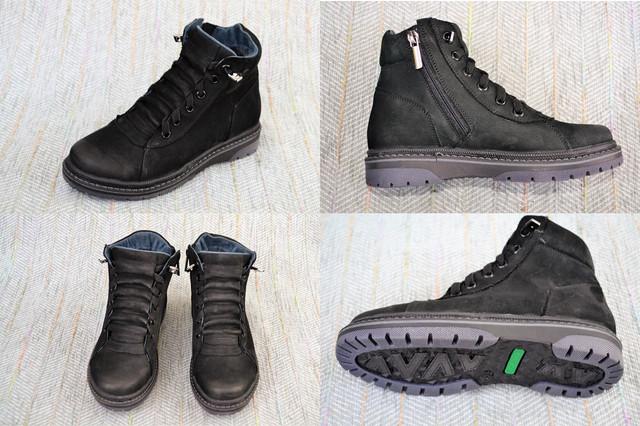Зимние ботинки для мальчиков, Bistfor 78462 фото
