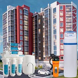 Фільтри води для квартири