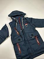 Детская куртка (юниор)  с отстегными рукавами. Куртка - жилетка