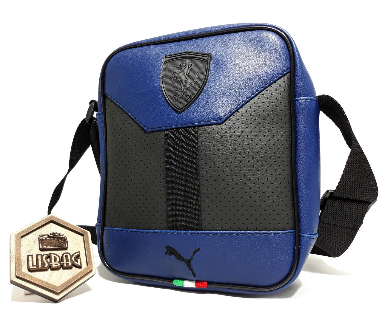 2af207d820ab Мужская сумка Puma ferrari Синяя на каждый день реплика люкс качества 2х  компонентная кожа PU