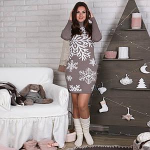 Вязаное женские платье Снежинка капучино с белым