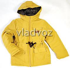 Детская теплая парка куртка для мальчика для девочки на подкладке горчичная 6-7 лет