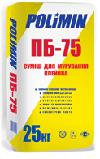 ПБ 75 Полімін суміш для кладки газо-,пінобетона - 25 кг