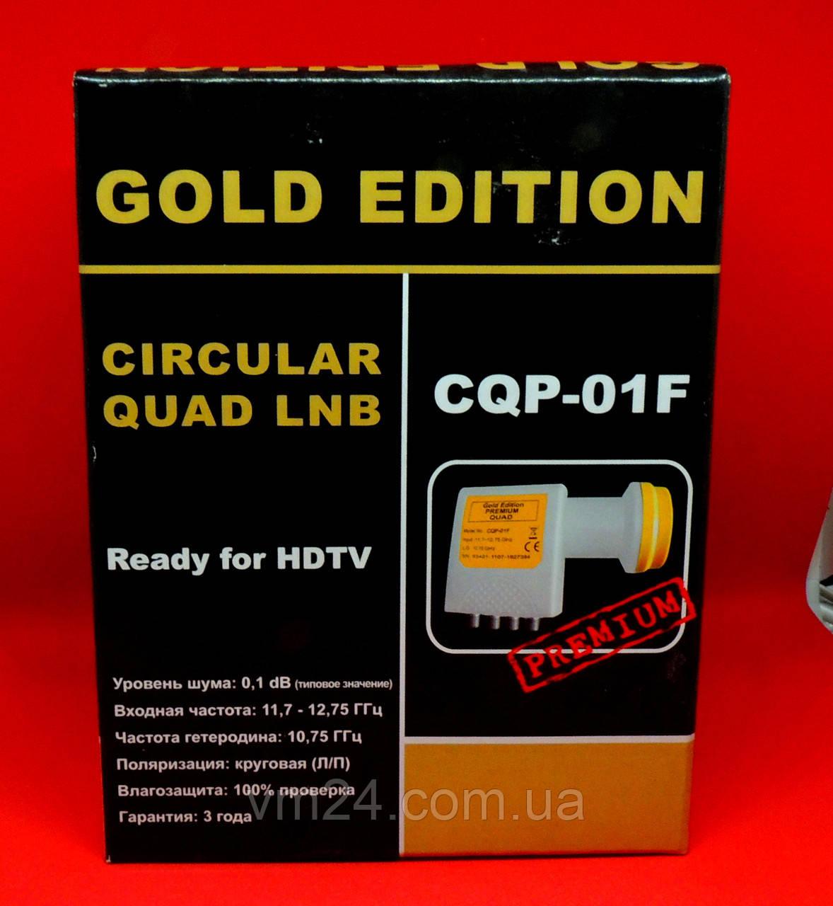 Конвертор Circular Quad Golden Edition CQP-01F круговой