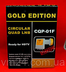 Конвертор Circular Quad Golden Edition CQP-01F круговой