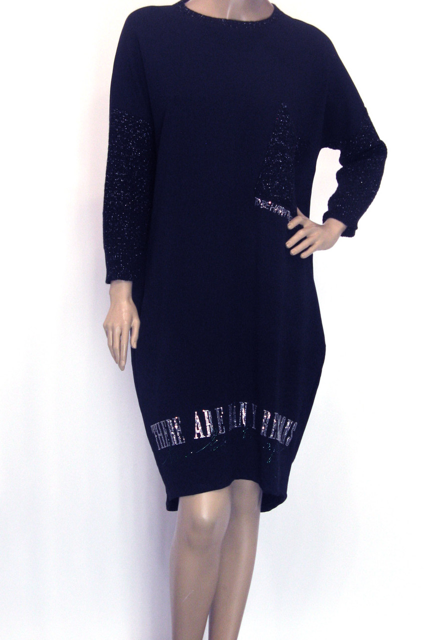темно синє плаття осінь зима вільного крою