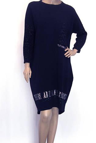 темно синє плаття осінь зима вільного крою , фото 2