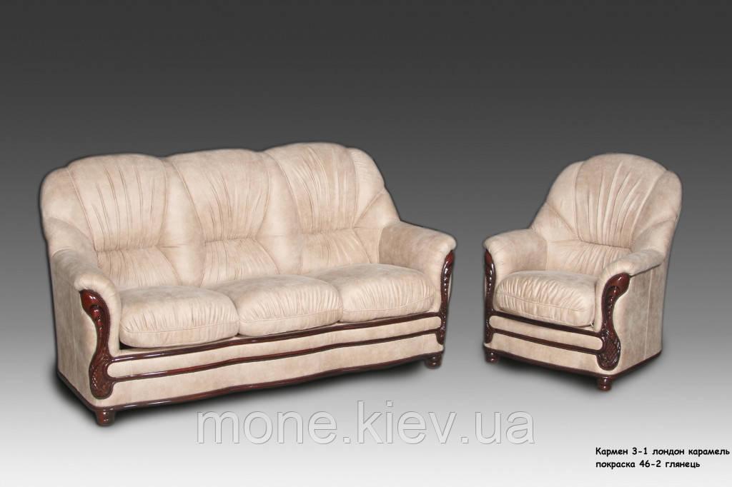 Комплект мягкой мебели Кармен 3+1