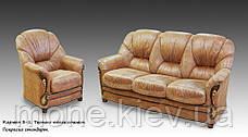 Комплект м'яких меблів Кармен 3+1, фото 2