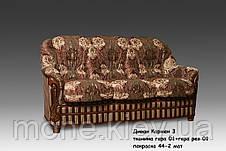 Комплект мягкой мебели Кармен 3+1, фото 3