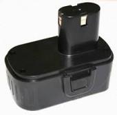 Батарея для дрели-шуруповерта аккумуляторной AIL 1413n (AUmo 14/2nli)