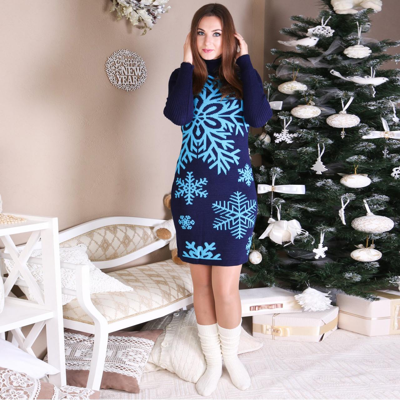 Вязаное женские платье Снежинка синяя бирюзза