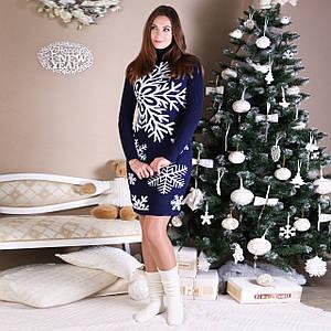 Вязаное женские платье Снежинка синее с белым