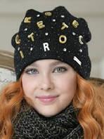 Стильная зимняя шапка для девочки. Dan&Dani (Daniil&Daniela)