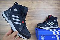 Мужские Зимние Ботинки 41 размер Adidas Terrex 390 синиеХорошего Качества Реплика