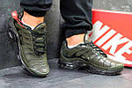 Кроссовки Nike Air Max Tn (зеленые), фото 4