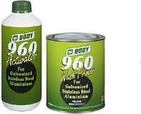 Кислотный грунт Body 960 Wash primer 1л.+1л. активатор.